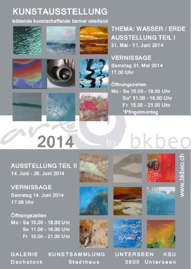 ART2014
